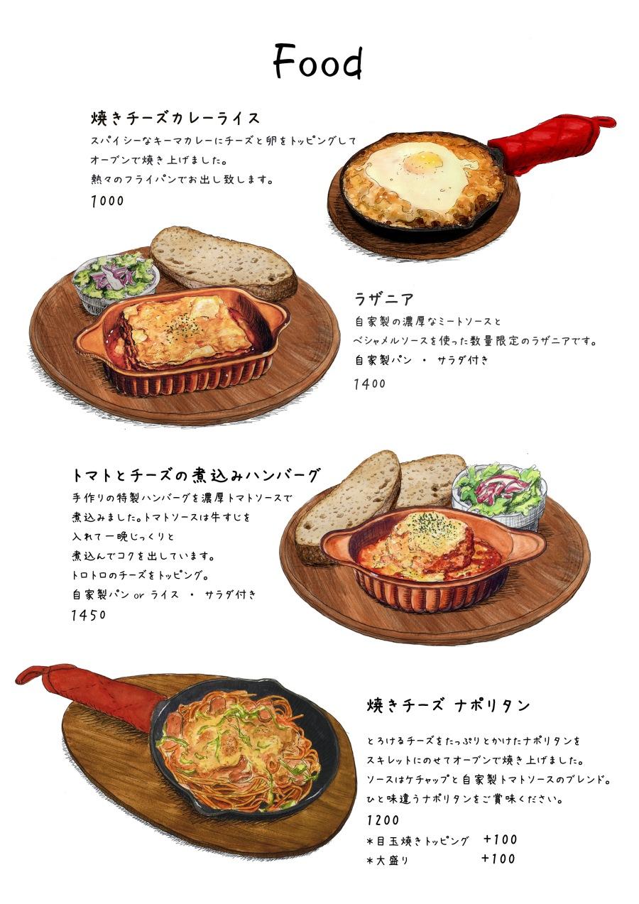 food menu page 2copy