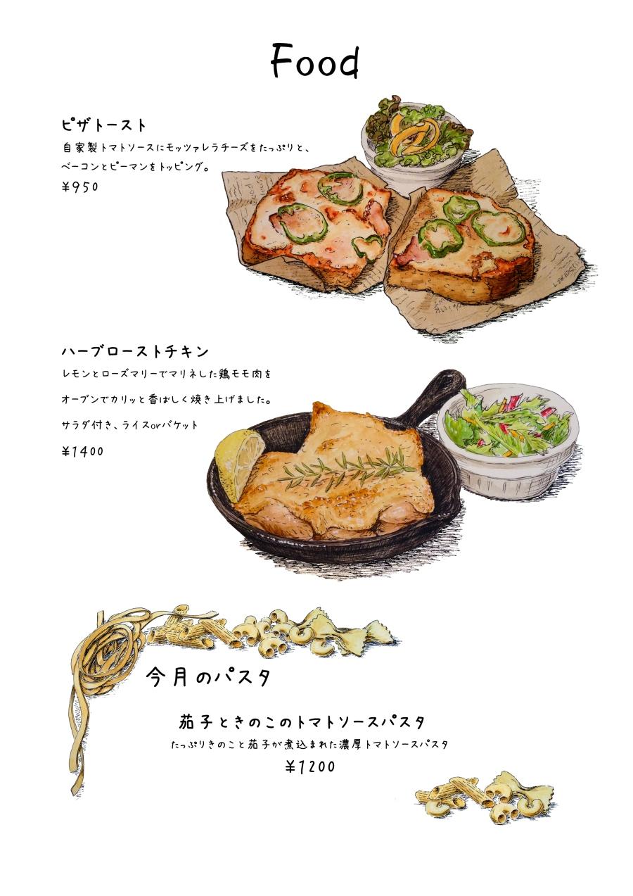 food-menu-page-2