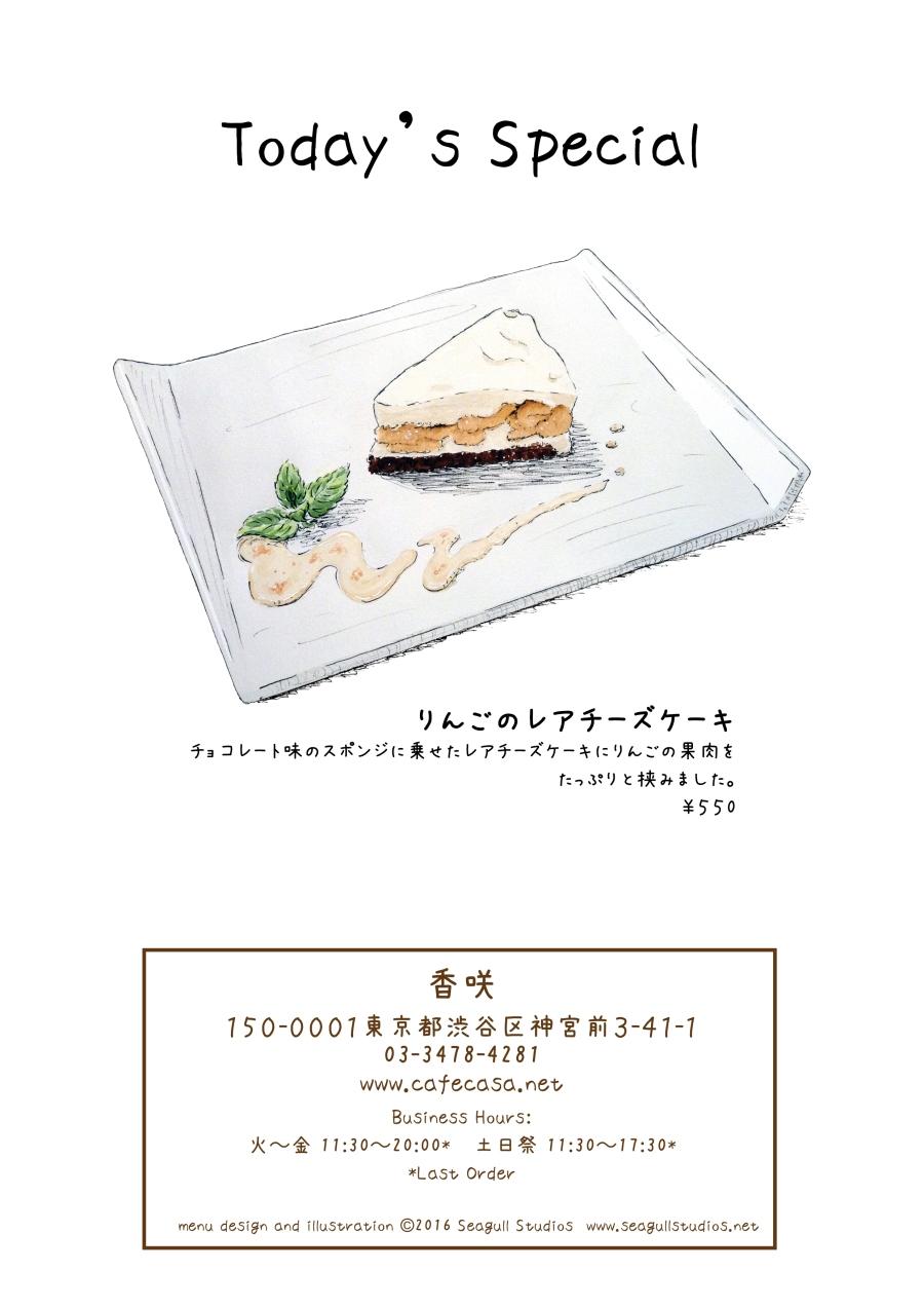 menu-back-page