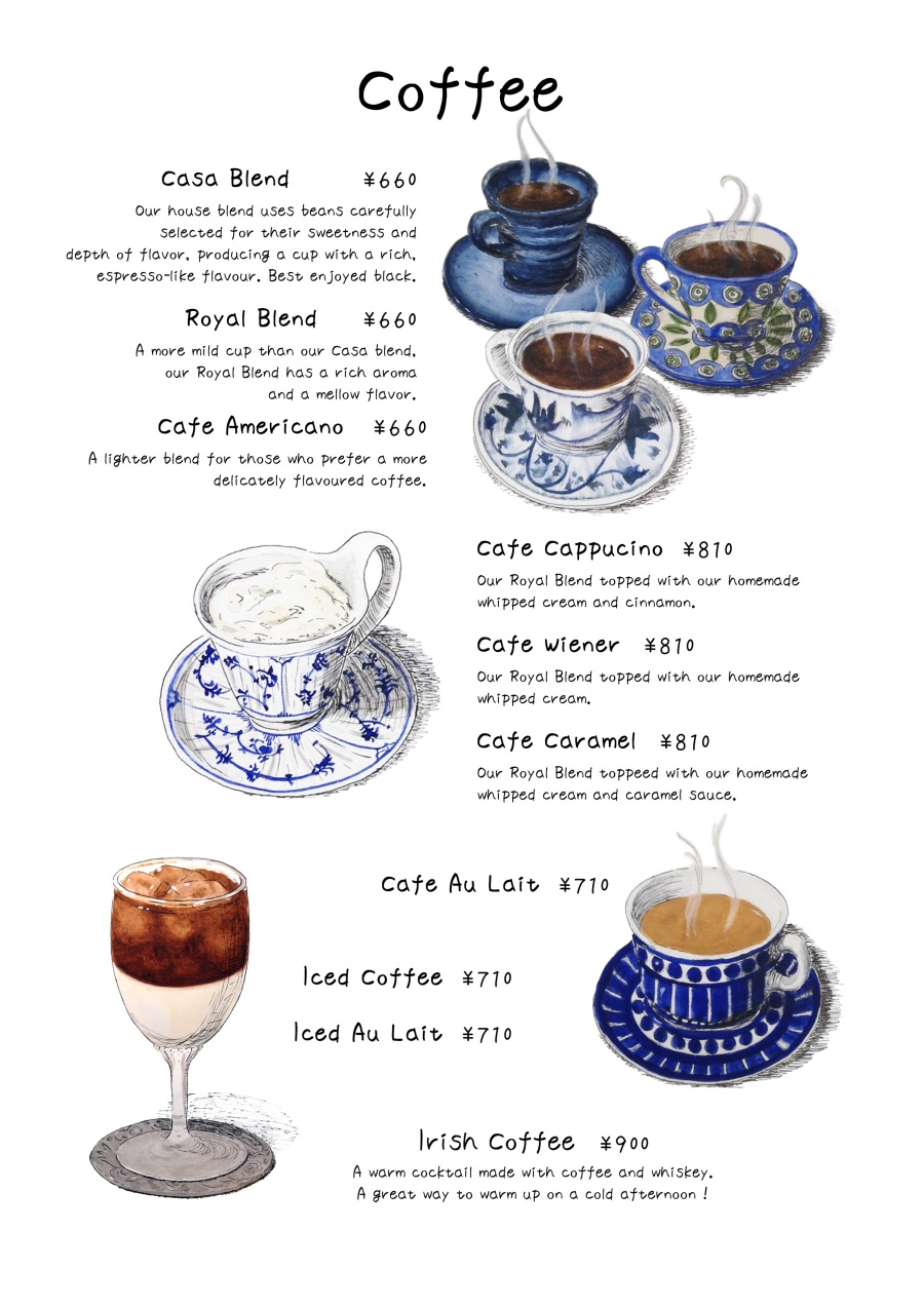english coffee menu page