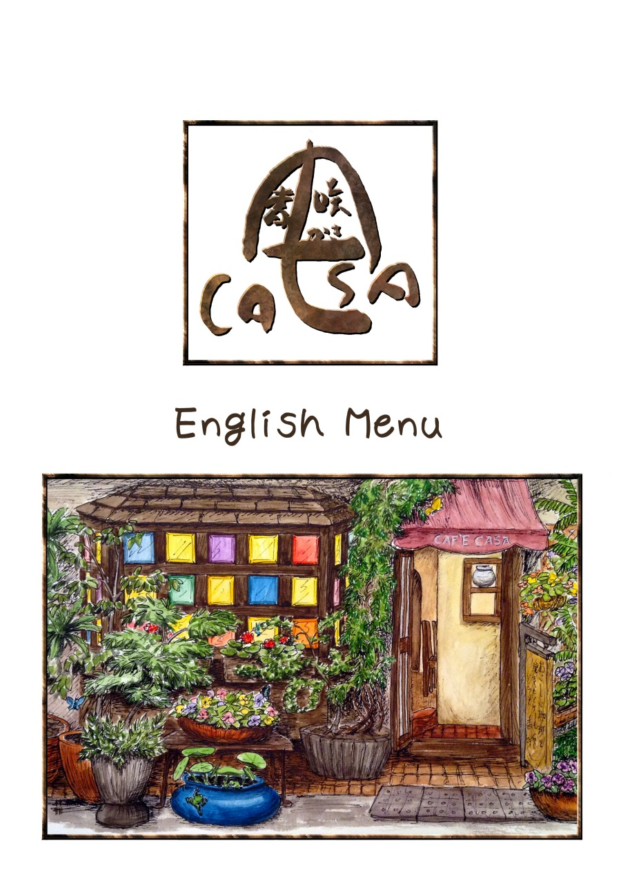 english menu cover page