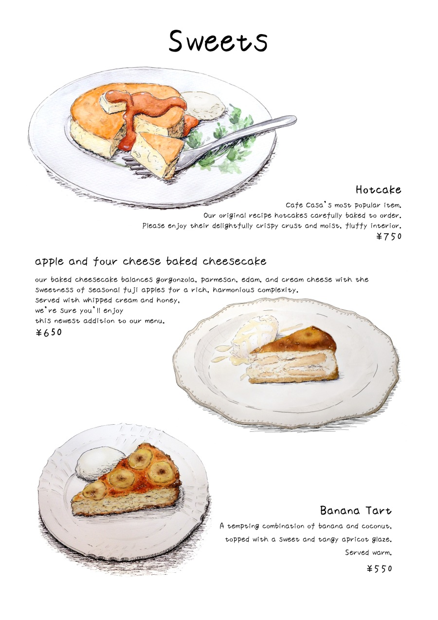 english sweets menu page1copy
