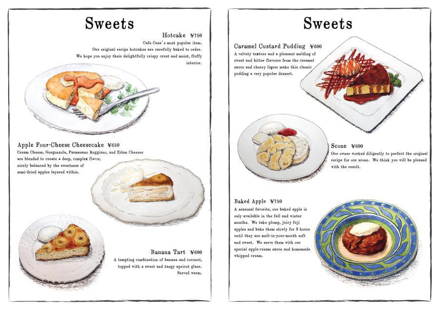 casa 35 menu english web-04