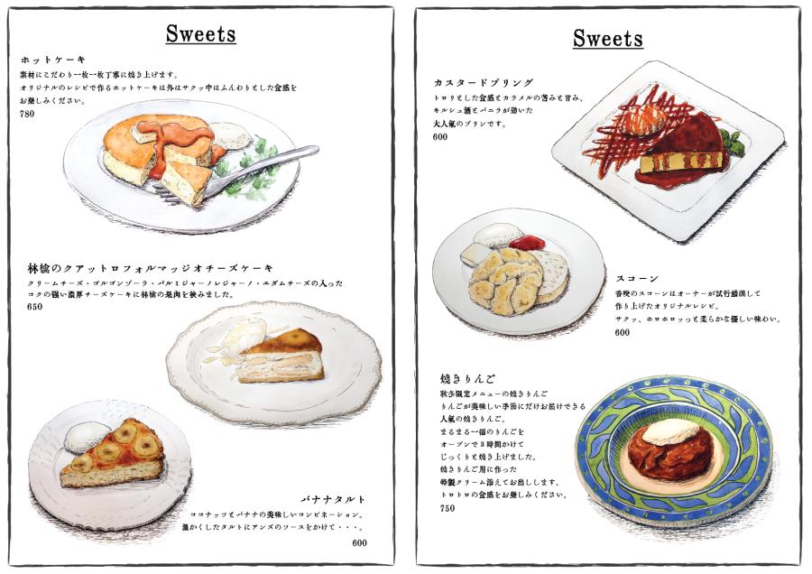 casa 35 menu web-04